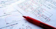模試の受験を今後の学習にいかしましょう!