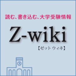 Z-Wiki