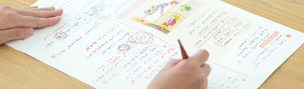 デジタル教材でも、一人ひとりに最適な指導。