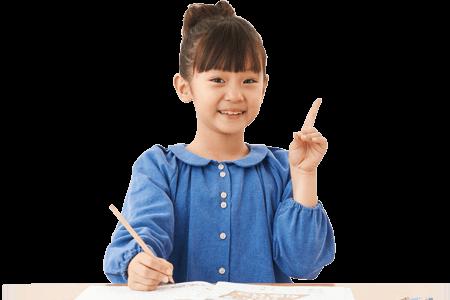 九九学習の3ステップ