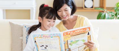親子で学ぶ様子の写真