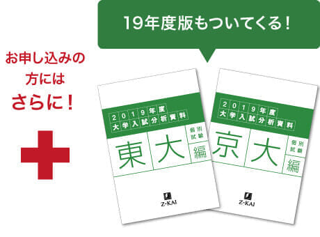 20入試分析資料_冊子2