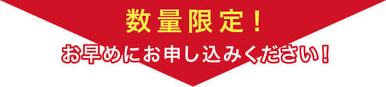 20入試分析資料_訴求