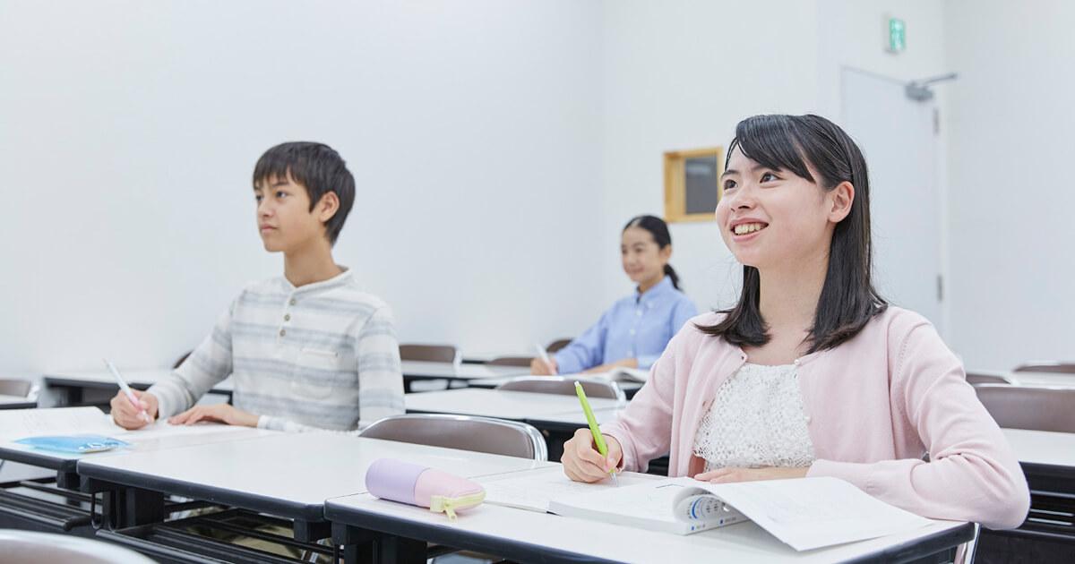 2020年度 高校受験をする小6生と保護者対象 「9月の特別企画」 | Z会進学教室(仙台)小学生
