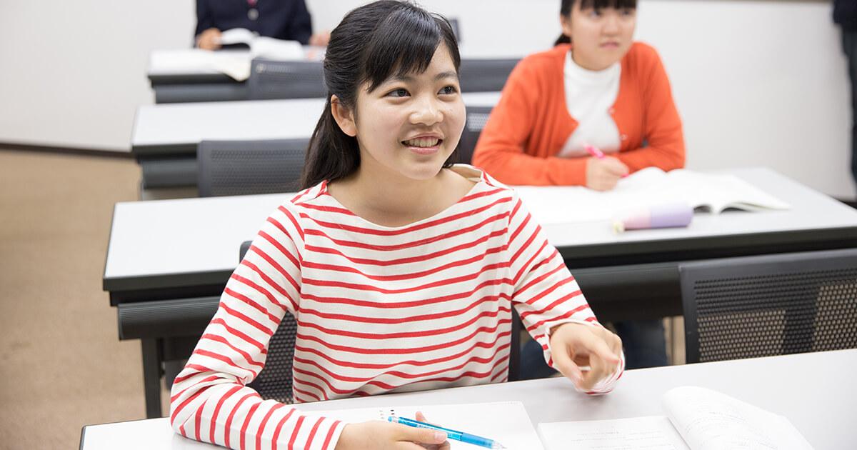 2020年度 6V/小6難関高校受験コース | Z会進学教室(仙台)小学生