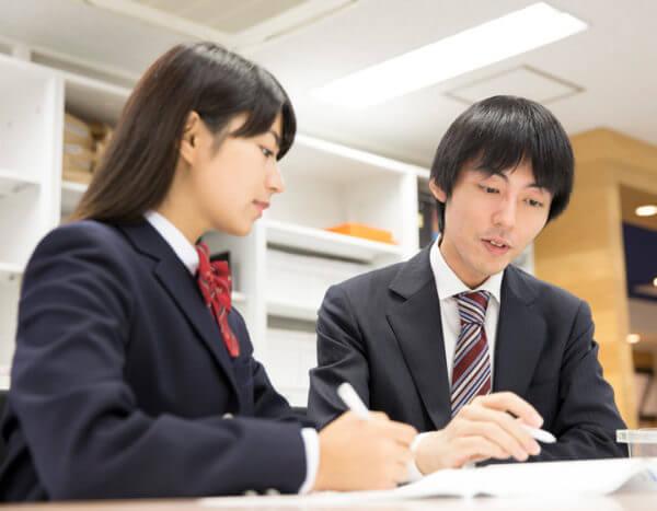 指導システム・学習サポート- Z会個別指導教室