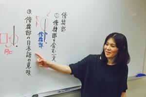 Z会進学教室 大学受験部 立川教室・調布教室
