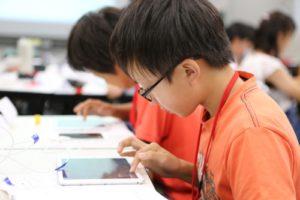 夏期 アルゴリズム入門コース - Z会プログラミング教室