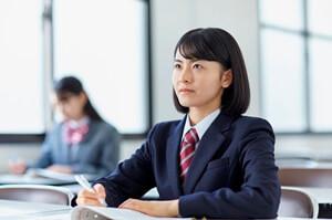 高2生 2020年度「本科」|Z会東大進学教室