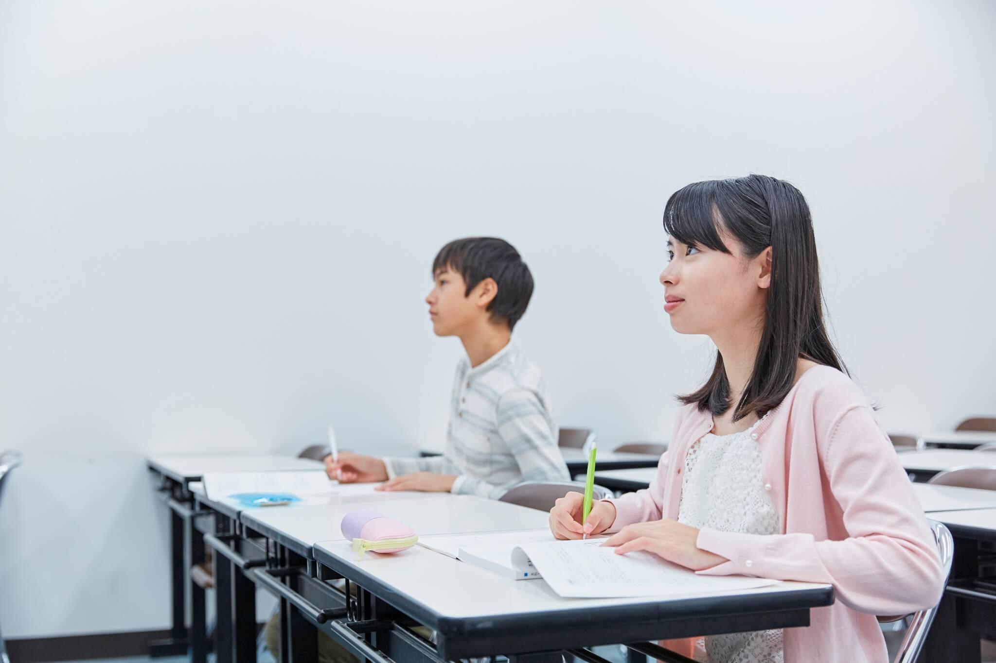 【 Z会進学教室(関西圏) 小学生】からのお知らせ