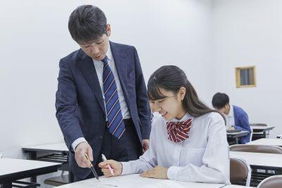 高1生 2020年度「本科」|Z会東大進学教室