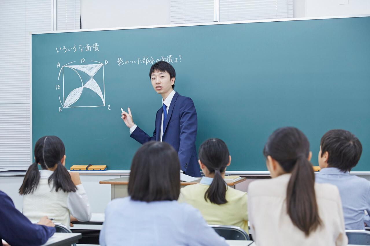 2020年度 中1・中2本科 Z会進学教室(関西圏)中学生