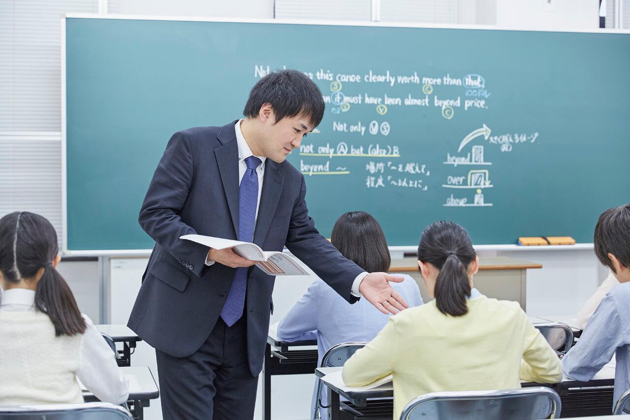 2020年度 中3本科 Z会進学教室(関西圏)中学生