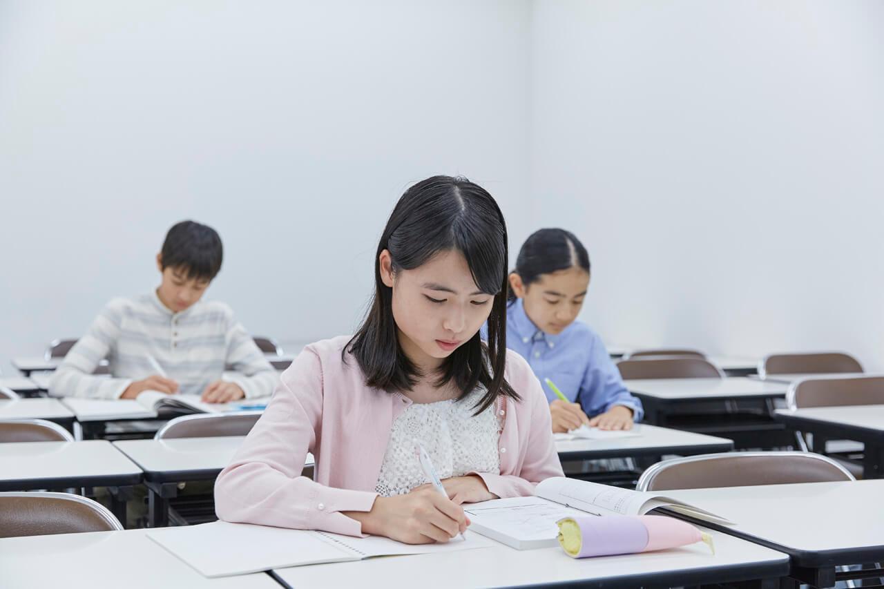 夏の学力診断テスト|Z会進学教室(関西圏)小学生