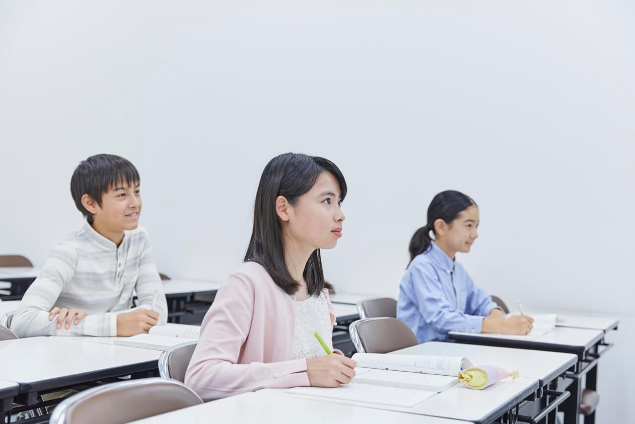 【中高一貫新中1生対象】1日特別講座(5月)|Z会東大進学教室