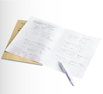 学力の伸長を確認する評価システム