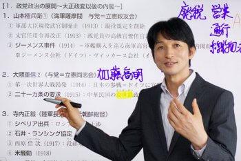 1. Z会東大進学教室の上質な授業