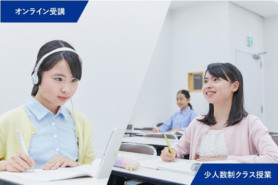 2020年度 中2生 本科(通年の授業)|Z会進学教室(首都圏) 中学生