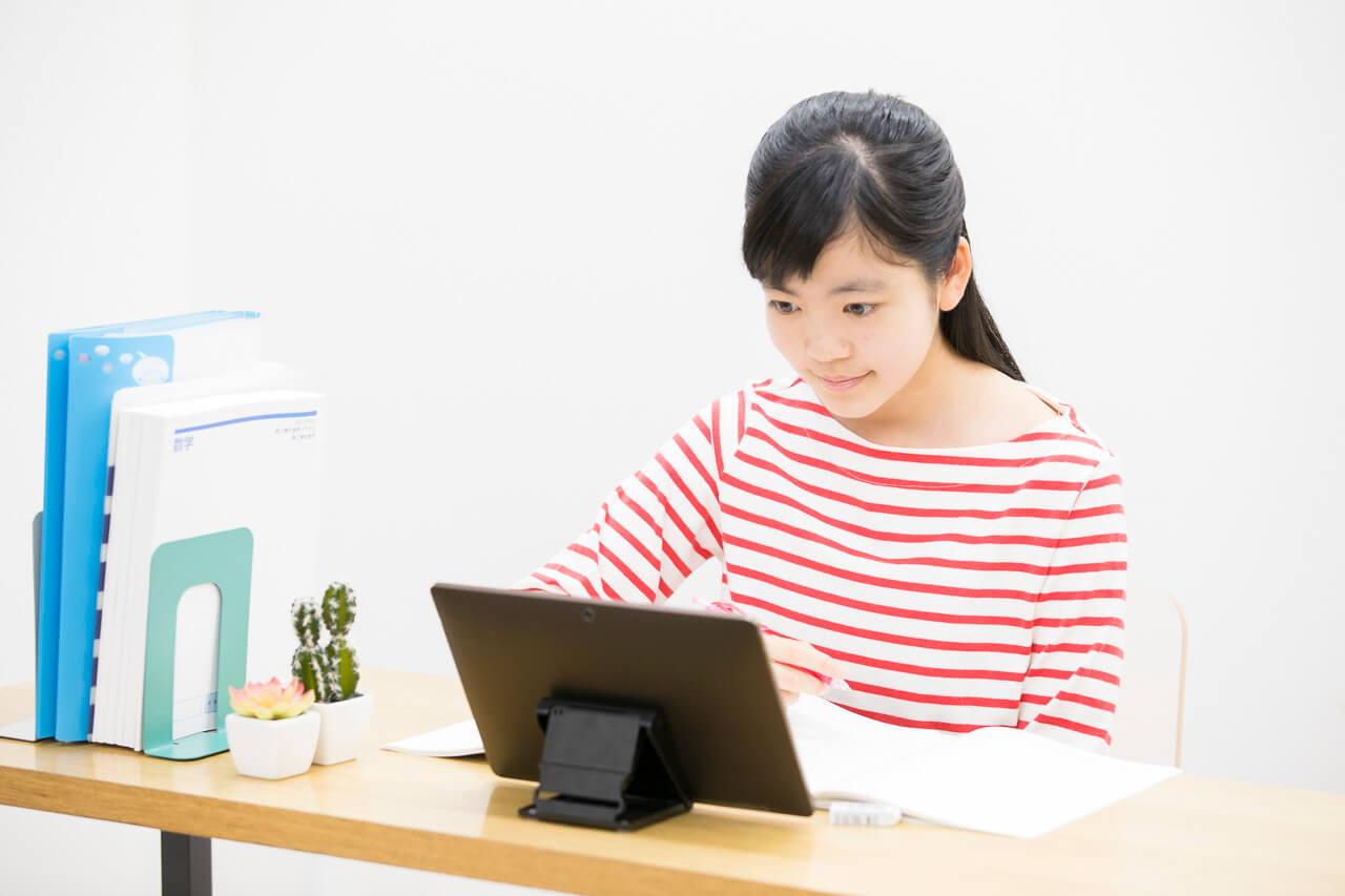 【Z会進学教室】オンライン授業(高校受験をする中1・中2生対象)