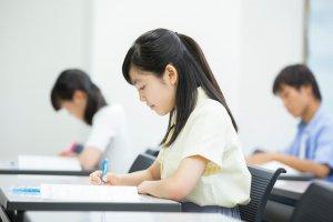 2020夏 中1中2学力診断テスト/中3公立トップ高受験適性診断(無料) | Z会進学教室(首都圏)