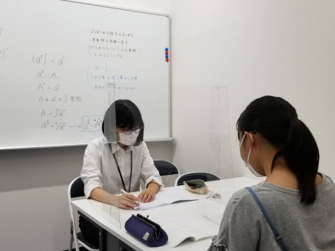 2020年度本科(通年の授業)|Z会個別指導教室