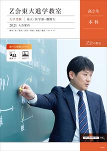 https://www.zkai.co.jp/wp-content/uploads/sites/18/2021/02/03135747/9e5023c09197d7aa1bc7d63379ffe516.png