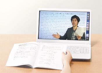 POINT3 : 自分の学習状況やペースに合わせて、いつでも自宅で視聴できる