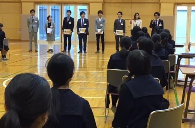 今回、見学した出前授業にご参加くださった、NTTデータシステム技術株式会社の皆さん