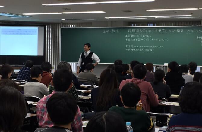 Z会東大進学教室メテウスが伝授する「最難関大学を目指す中学生の心構え」