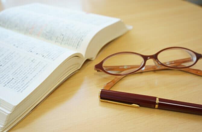 自分の意見や考えを「英語で書いて伝える」力を鍛えるには