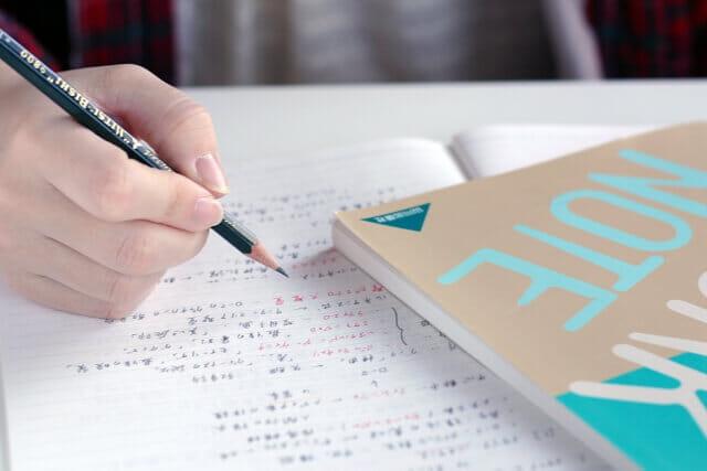 高1から始めたい!新大学入試に向けて、これから必要な学習法