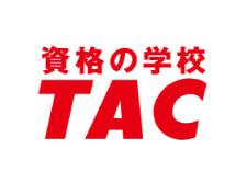 資格の学校TACロゴ