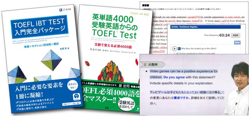 TOEFL60