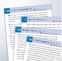 速読英単語 様々な分野の文章