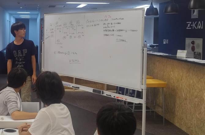 それぞれのグループでまとめた内容を発表し合い、多様な考え方があることを学んだ