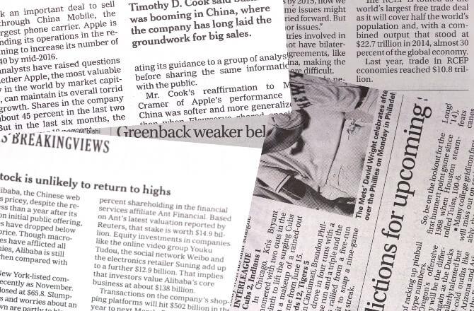 『崩壊する新聞』を読んで