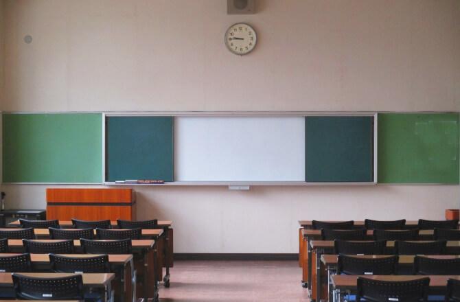 Z会指導部が2018年度、理科・地歴の大学入試を総括!~入試問題の変化とその対応策について~