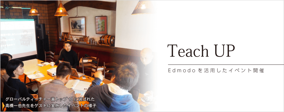 Teach UP