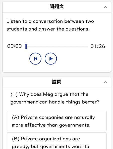 Listening例2