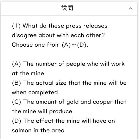Reading例2-1